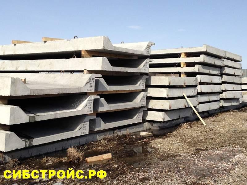 ЖБИ4  Производство бетона Продажа бетона Бетон цемент